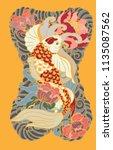 japanese tattoo design full... | Shutterstock .eps vector #1135087562
