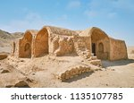 ruins of ancient khaiele  ... | Shutterstock . vector #1135107785