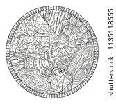 zendala on white. design... | Shutterstock .eps vector #1135118555