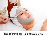 women's beauty   spa treatment... | Shutterstock . vector #1135118972