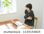 asian woman having a cold | Shutterstock . vector #1135153835