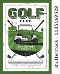golf club champion league retro ... | Shutterstock .eps vector #1135169528
