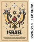 israel retro poster cornucopia... | Shutterstock .eps vector #1135180505