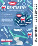 dentistry poster with dental... | Shutterstock .eps vector #1135184222