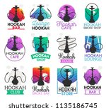 hookah icons and symbols... | Shutterstock .eps vector #1135186745