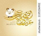 eid adha mubarak arabic... | Shutterstock .eps vector #1135236902