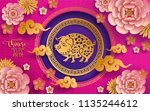 happy chinese new year 2019... | Shutterstock .eps vector #1135244612