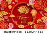 happy chinese new year 2019... | Shutterstock .eps vector #1135244618