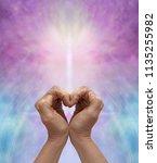 meditate on heart healing...   Shutterstock . vector #1135255982