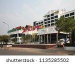 vientiane. laos. 07 march 2017  ... | Shutterstock . vector #1135285502