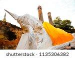 wat yai chai mongkhol in... | Shutterstock . vector #1135306382