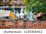 wat yai chai mongkhol in... | Shutterstock . vector #1135306412