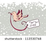 christmas bird   Shutterstock .eps vector #113530768