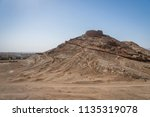 tower of silence  ancient... | Shutterstock . vector #1135319078