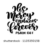 Hand Lettering His Mercy...