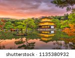 kyoto  japan at kinkaku ji  the ... | Shutterstock . vector #1135380932