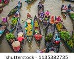 banjarmasin  south kalimantan ... | Shutterstock . vector #1135382735