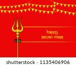illustration of background for...   Shutterstock .eps vector #1135406906
