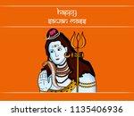 illustration of background for... | Shutterstock .eps vector #1135406936