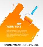 vector roller brush for text | Shutterstock .eps vector #113542606