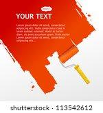 vector roller brush for text | Shutterstock .eps vector #113542612