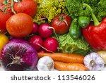group of vegetables closeup view | Shutterstock . vector #113546026