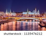 autumn view of churches of... | Shutterstock . vector #1135476212