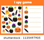 i spy game for toddlers. find... | Shutterstock .eps vector #1135497905