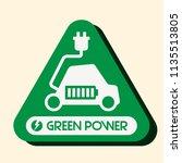 electric vehicle vector logo ... | Shutterstock .eps vector #1135513805