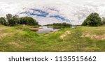 full seamless spherical... | Shutterstock . vector #1135515662