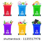 full trash cans with sorted... | Shutterstock .eps vector #1135517978