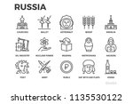russia icons. symbols and... | Shutterstock .eps vector #1135530122
