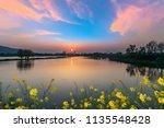 Xiangshui, Anhui Province, Wuhu City, Anhui Province, rural landscape, natural landscape