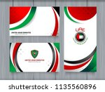 national flag of united arab... | Shutterstock .eps vector #1135560896