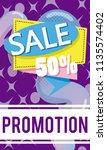 big sale promotion template   Shutterstock .eps vector #1135574402