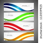abstract header colorful wave... | Shutterstock .eps vector #113559925