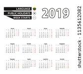 calendar 2019 in lithuanian... | Shutterstock .eps vector #1135612082