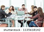 business team discussing...   Shutterstock . vector #1135618142