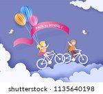 back to school 1 september card.... | Shutterstock .eps vector #1135640198