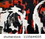 wall fragment with abstract... | Shutterstock . vector #1135644035