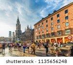 munich  germany june 09  2018 ... | Shutterstock . vector #1135656248