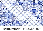 blue pattern with double headed ... | Shutterstock . vector #1135664282