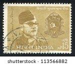 india   circa 1962  stamp... | Shutterstock . vector #113566882
