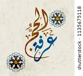 vector of haj mabrour greeting... | Shutterstock .eps vector #1135675118