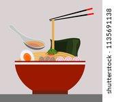 ramen vector illustration | Shutterstock .eps vector #1135691138