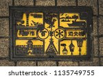pipe cap of kobe city  kobe ... | Shutterstock . vector #1135749755