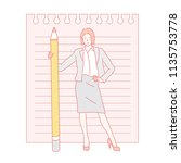 business woman standing holding ... | Shutterstock .eps vector #1135753778
