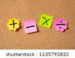 school maths concept. sticky...   Shutterstock . vector #1135792832