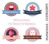 korean welcome stickers set in... | Shutterstock .eps vector #1135810895