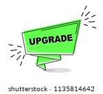 green flat line banner upgrade   Shutterstock .eps vector #1135814642